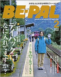 Tmp_magazine