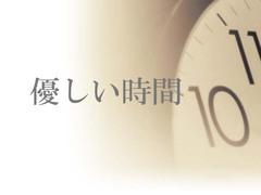 Tokei_21